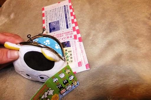 2012年12月18日 DSCF9347.JPG