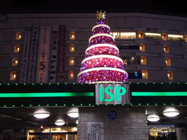 2012年12月21日 20時43分  mini_121221_2043.jpg