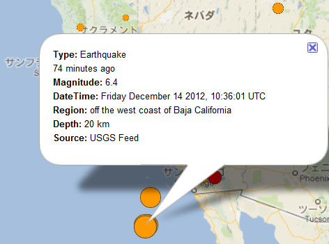 Friday December 14 2012, 103601 UTC 74 minutes ago off the west coast of Baja California  M6.4 Depth10.1 USGS Feed  2012-12-14 20-51-55.jpg