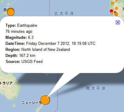 Friday December 7 2012, 181908 UTC 76 minutes ago North Island of New Zealand   M6.3  Depth167.2  USGS Feed   2012-12-08 04-36-22-718.jpg